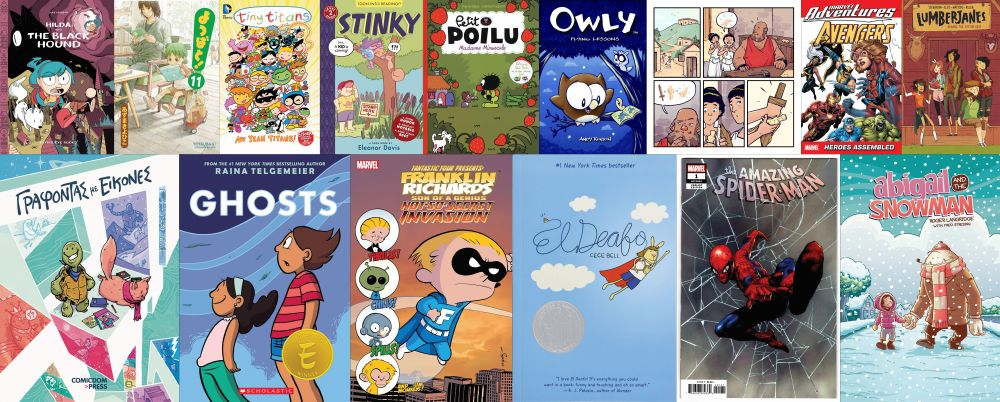 comics για παιδιά