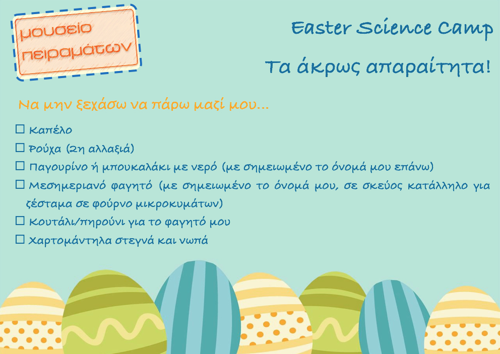 EASTERCAMP_ITEMSLIST