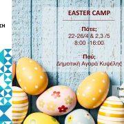 EasterCamp1