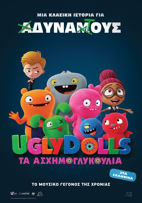 UglyDolls poster (1)