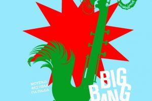 Big-Bang-Festival-5_poster