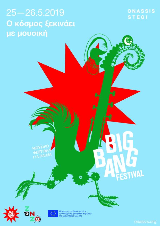 Big Bang Festival 5_poster