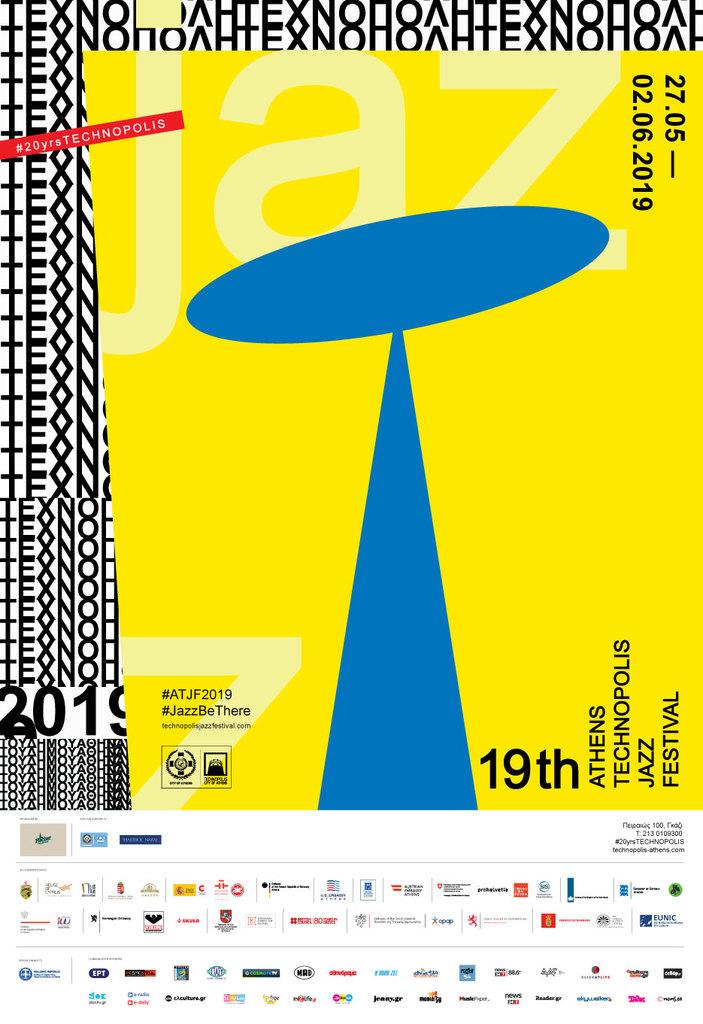 yellow_poster_ATJF2019+FASA