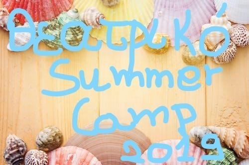 Θεατρικό Summer Camp2019