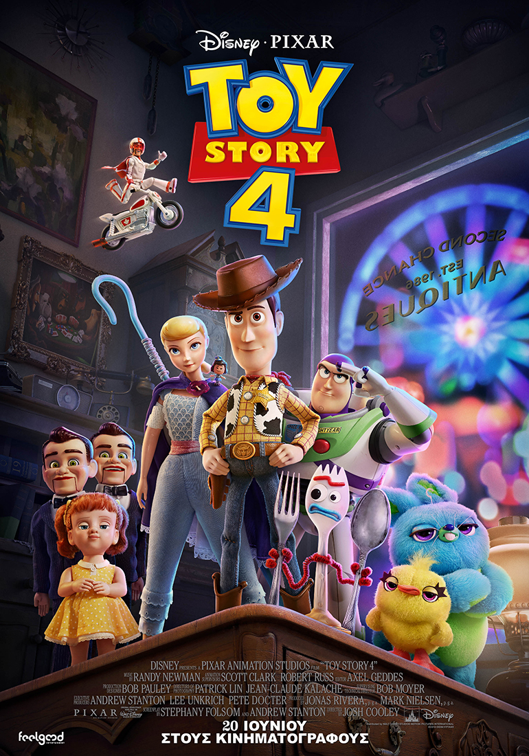 TOY STORY 4_DOMESTIC_PAYOFF_GREECE