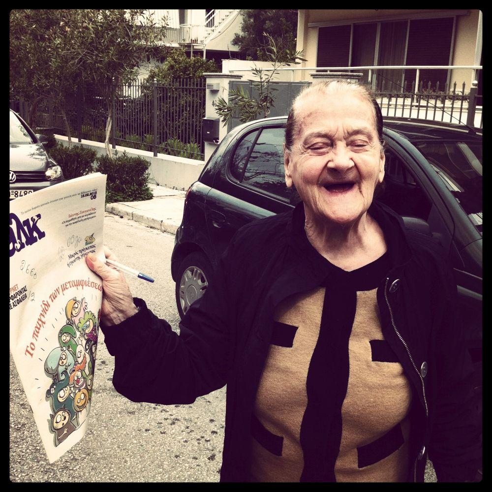 Στη φωτογραφία, μια από τις πιο φανατικές μας αναγνώστριες, η κα Σοφία.