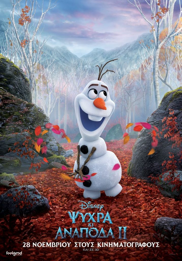 FROZEN I_INTL_CHARACTER_BANNER_OLAF2_GREECE