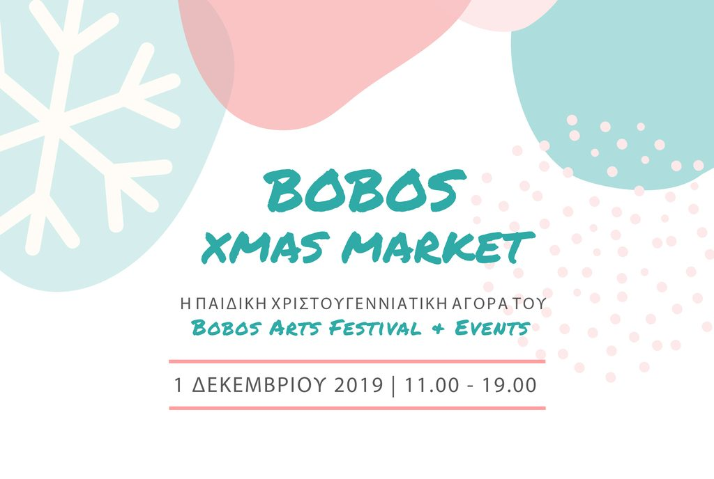 Bobos Xmas Market