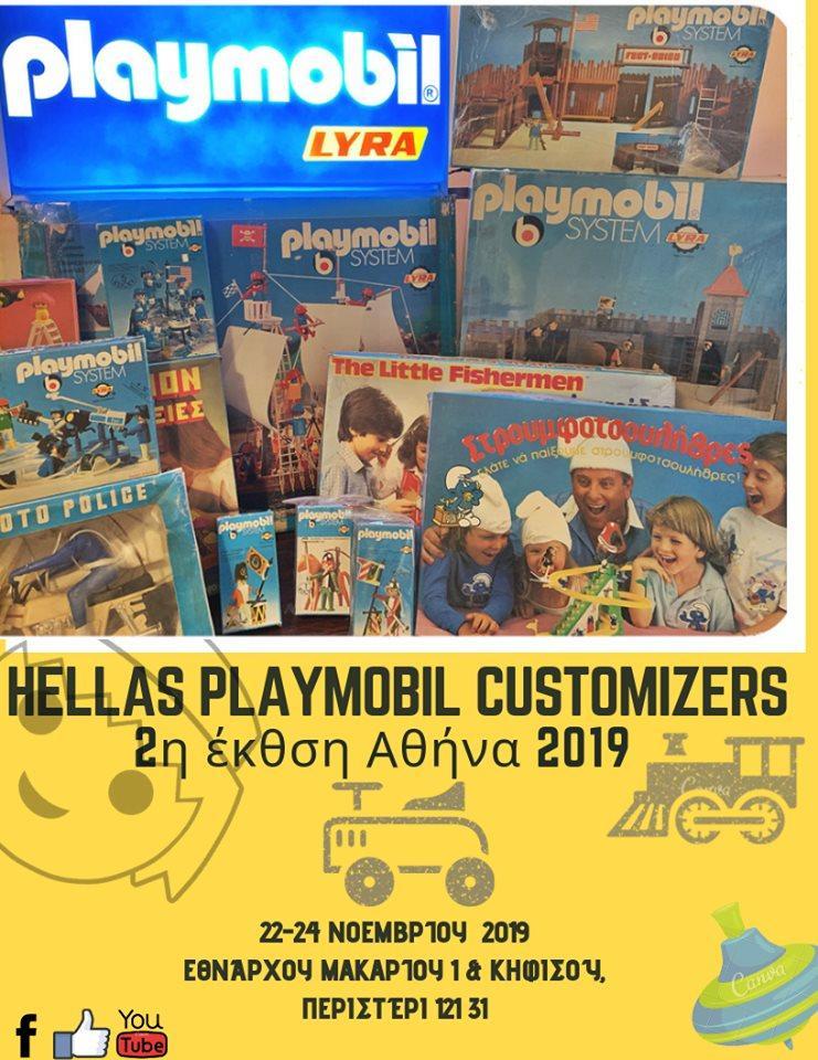 Hellas Playmobil Customizers