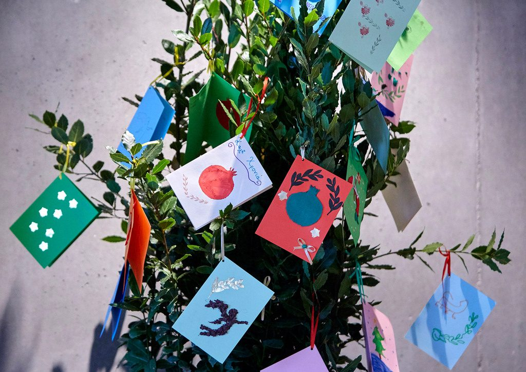 Ευχετήριες-παιδικές-κάρτες-παιδικό-εργαστήρι-Ευχές-&-Σύμβολα-Δεκέμβριος-2018