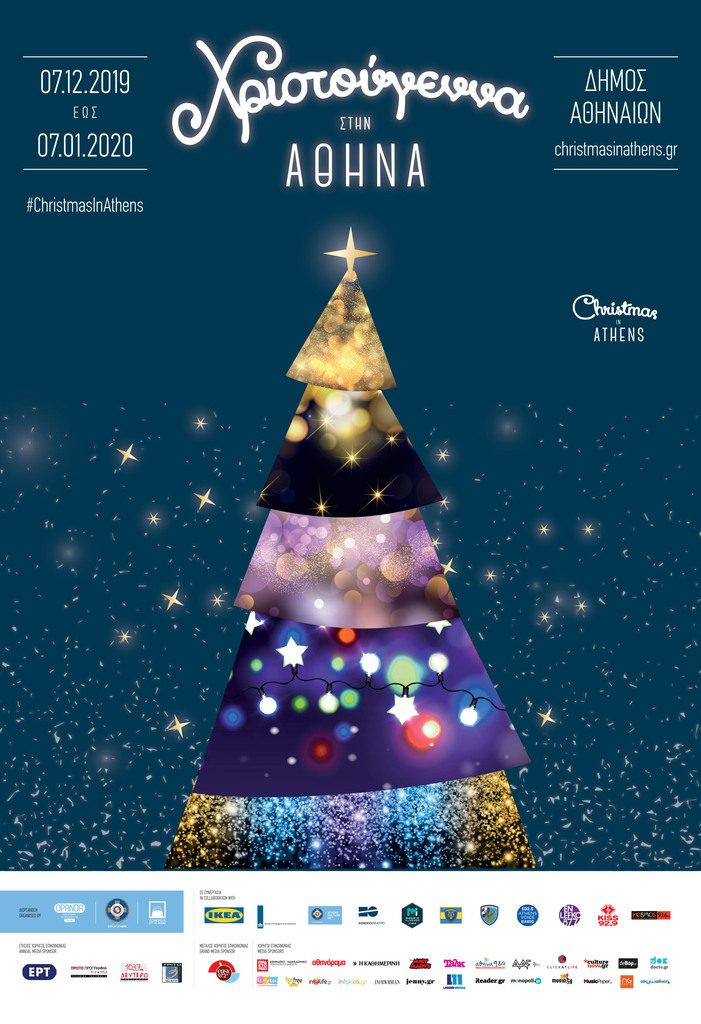Christmas in Athens_Poster