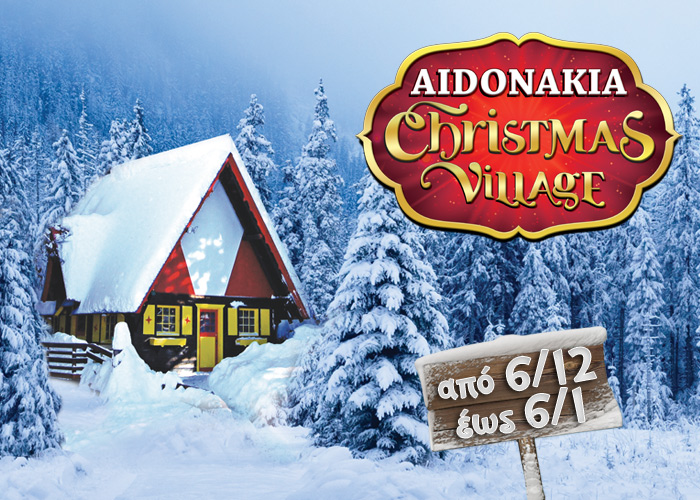 Aidonakia Christmas Village