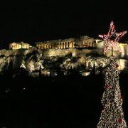 xristougenna-akropoli - Αντίγραφο