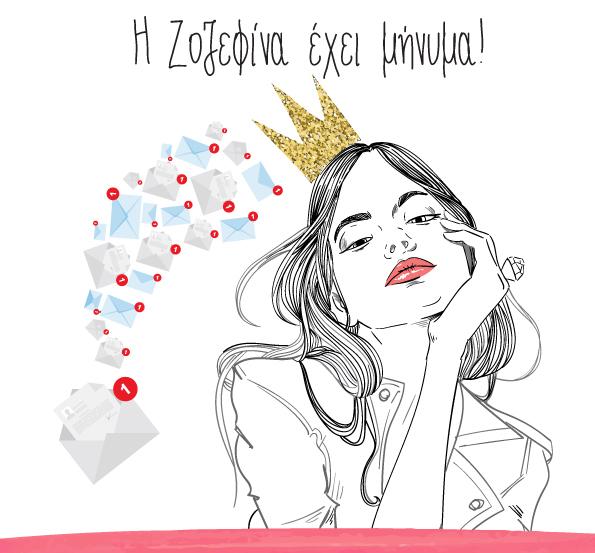 Ζοζεφίνα