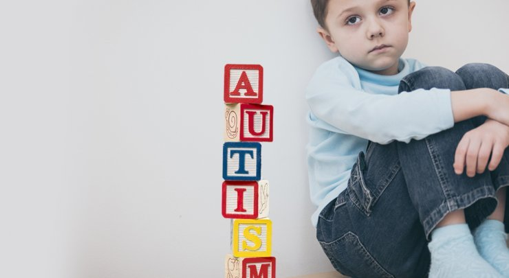 φάσμα του αυτισμού