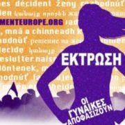 amvlosi-kinitopoiiseis-630_0
