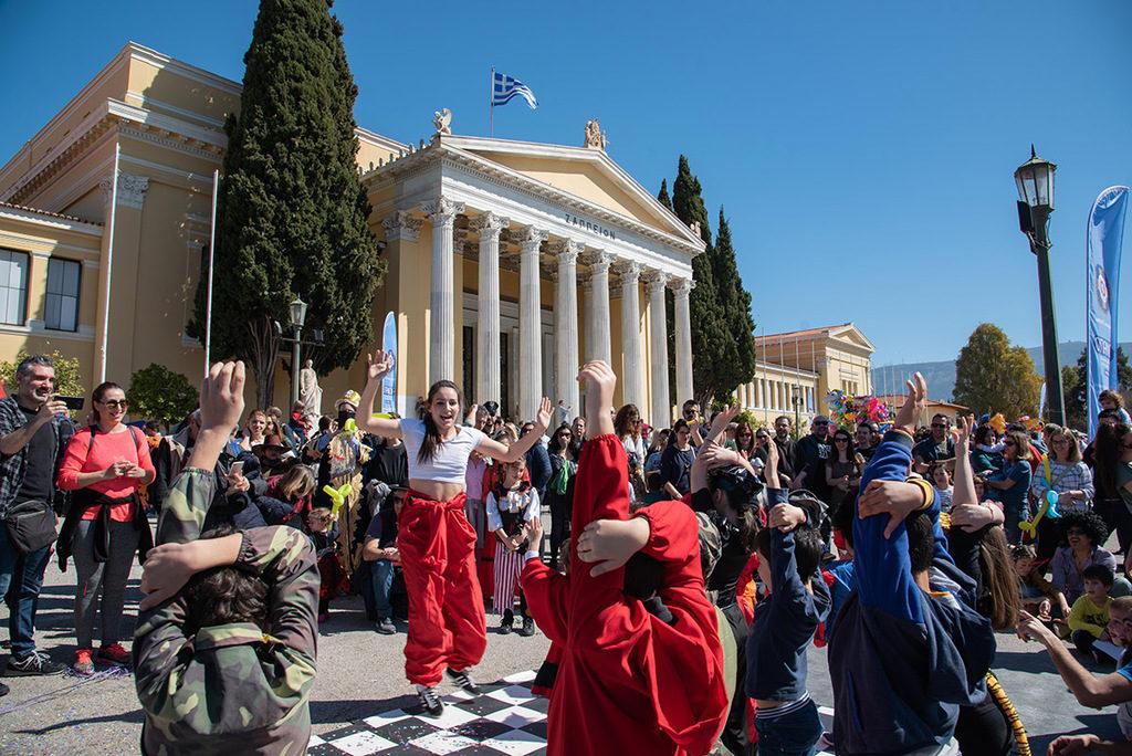 Carnival in Athens_Zappeio1