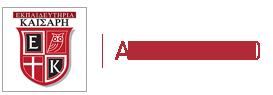 kessaris_logo