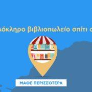 newsletter talk-02