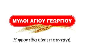 MyloiAgGeorgiou-logo_NewSlogan-NewFont_4c-outl-01-300x182
