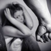 ενδοοικογενειακής βίας