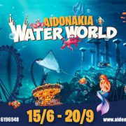 Aidonakia Water World