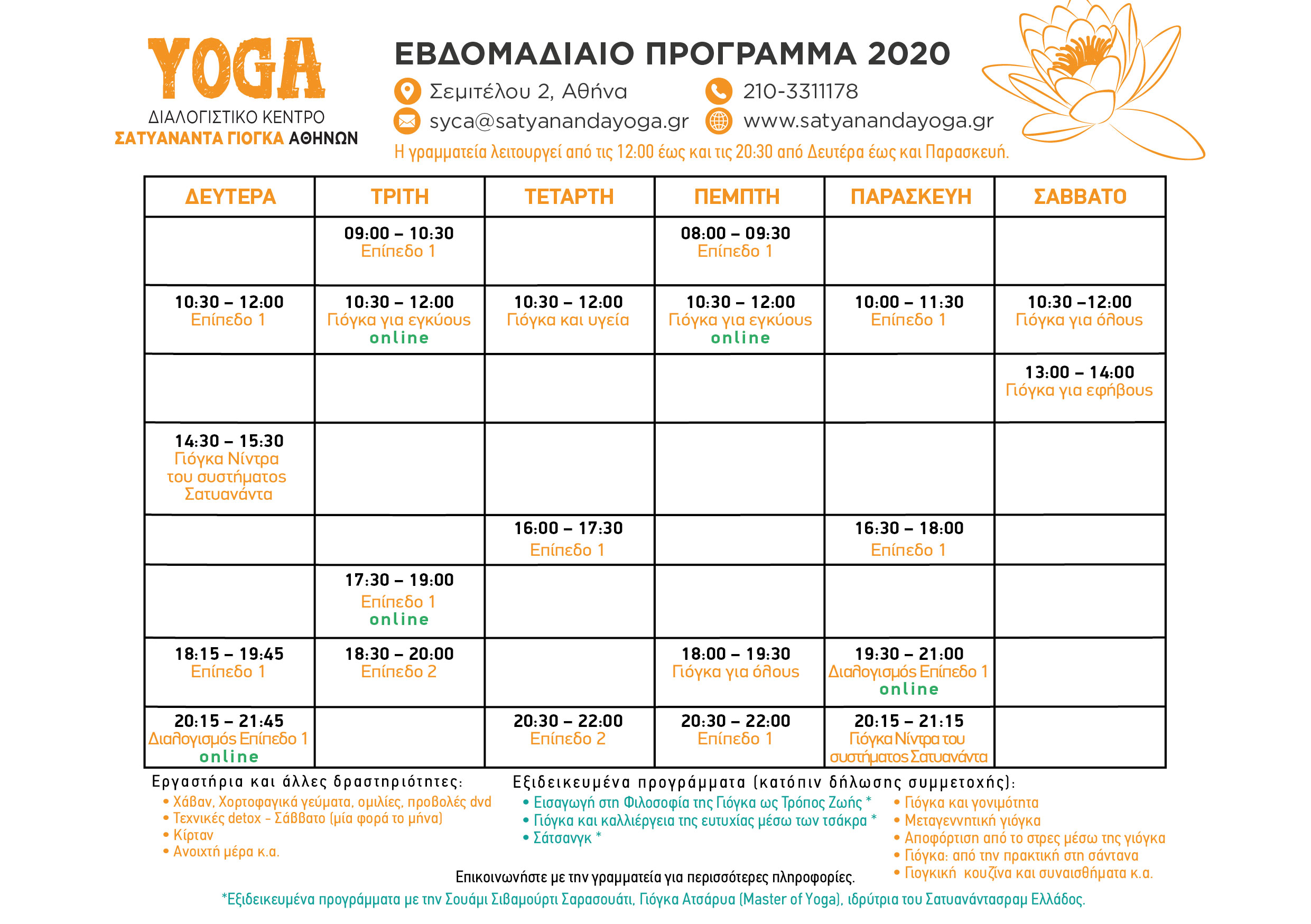 SYCA Timetable June-01