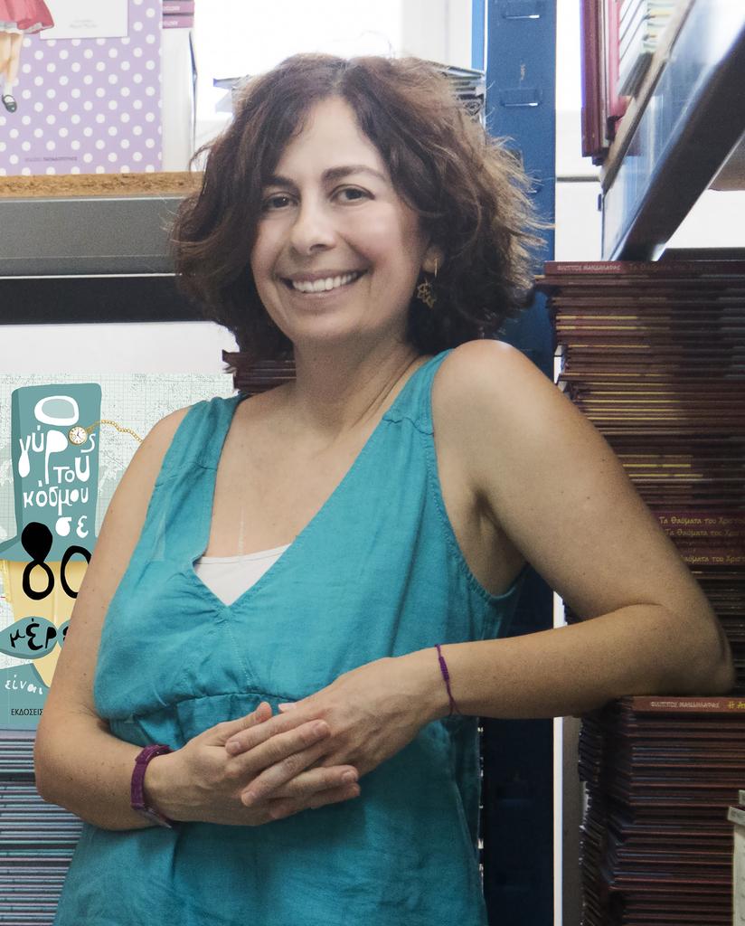 Χριστίνα Παπαδοπούλου