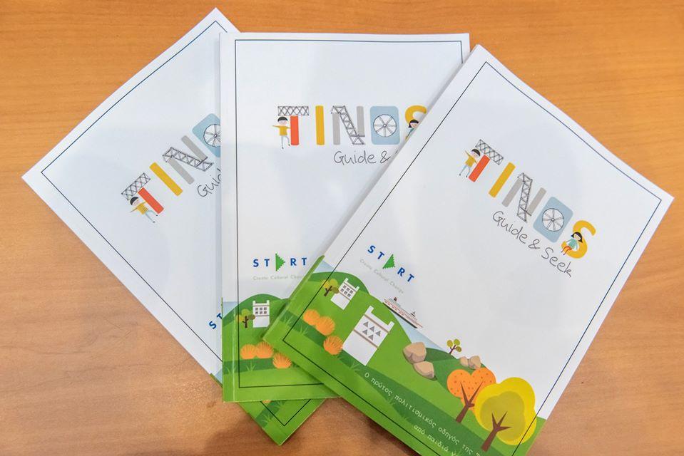 Tinos Guide & Seek