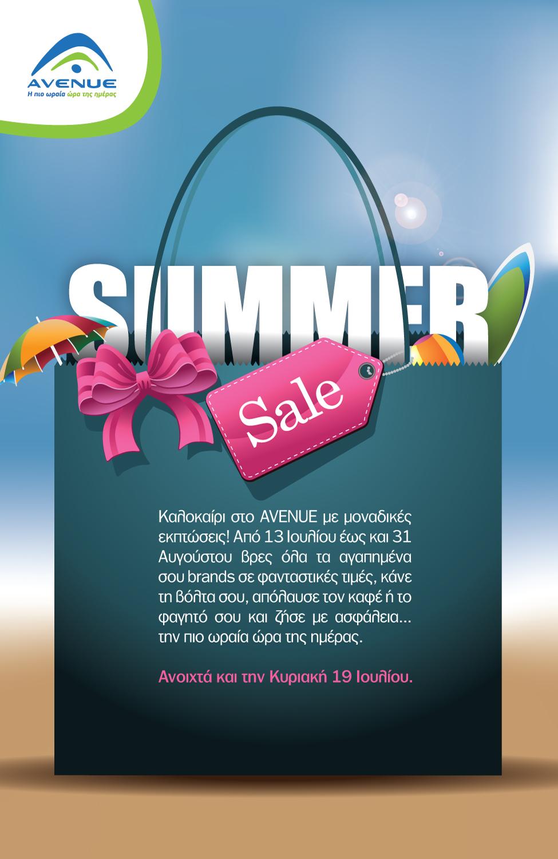Avenue_summer_salesKV130x200_4