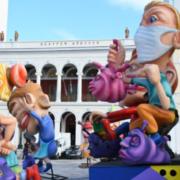 πατρινό καρναβάλι online