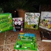 βιβλία για το περιβάλλον