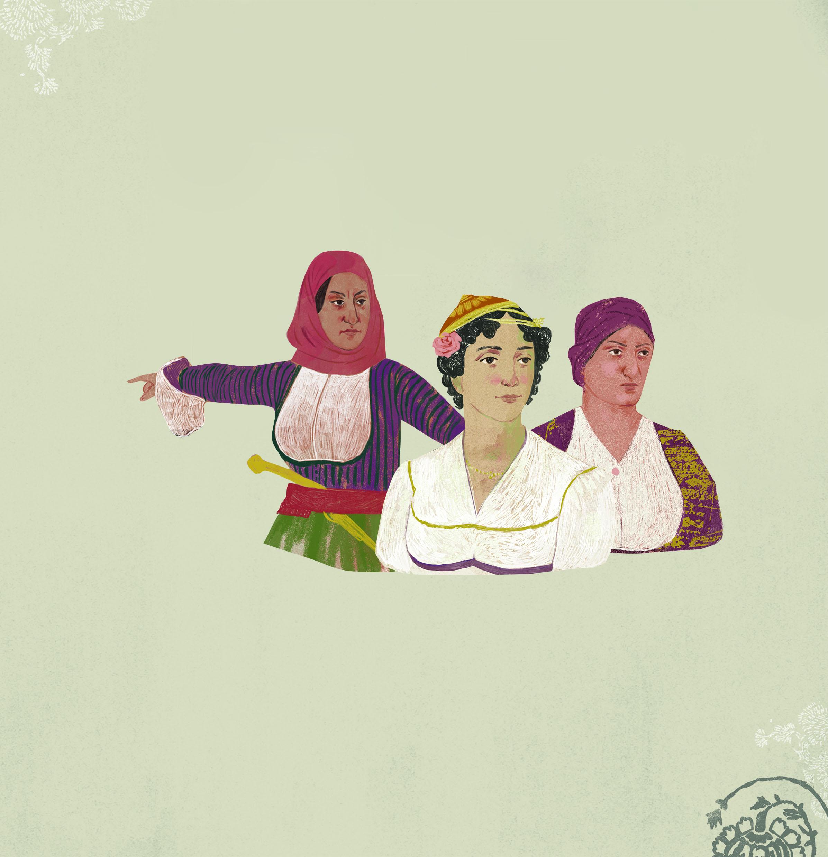 γυναίκες του 1821