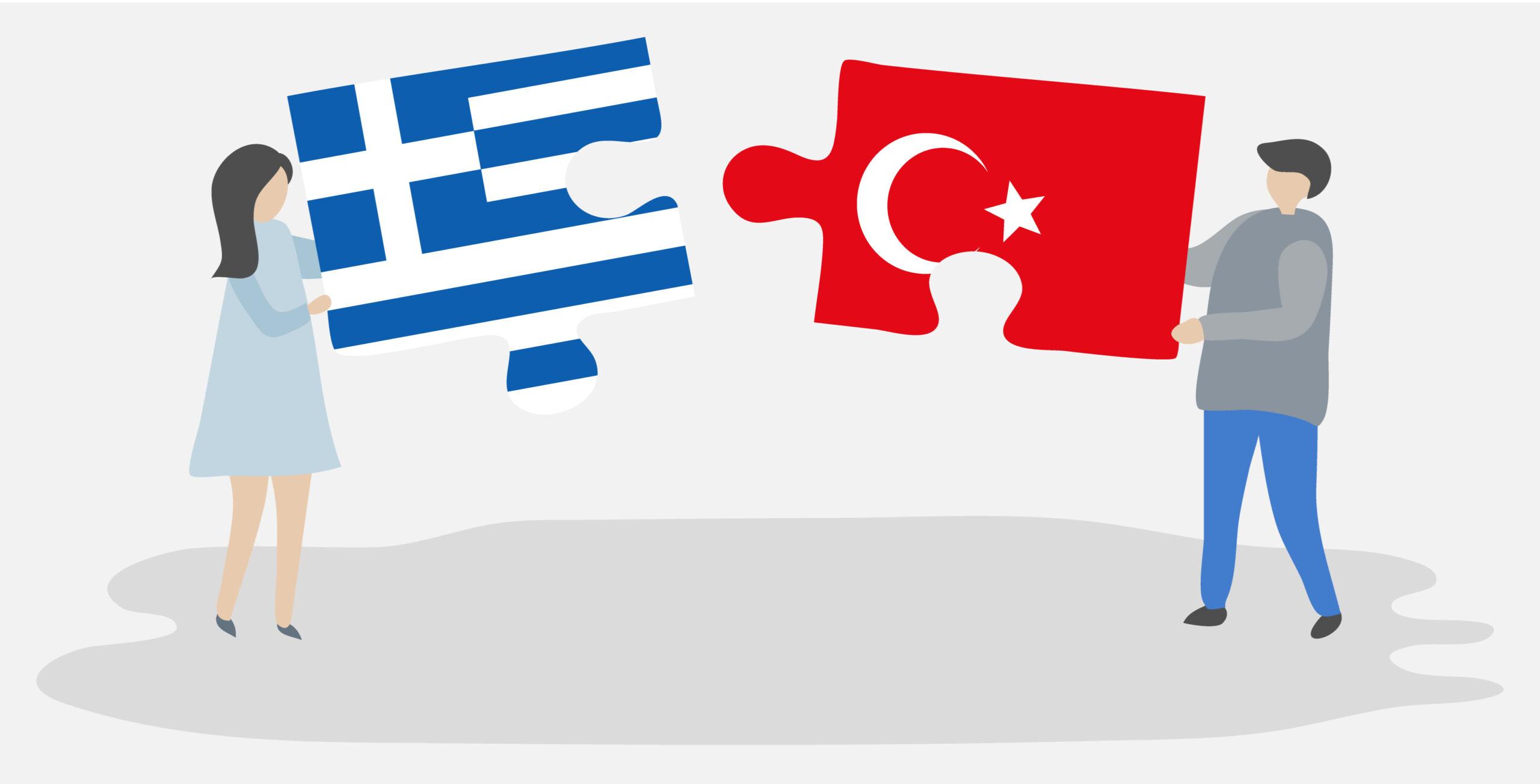 Ελληνοτουρκική οικογένεια