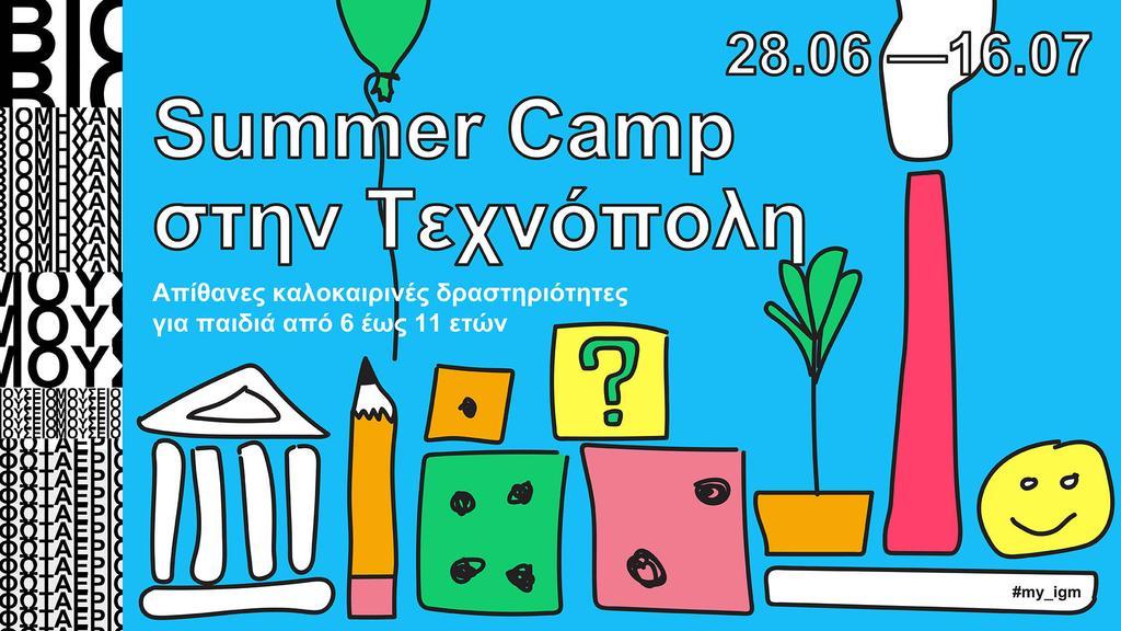 Summer Camp 2021
